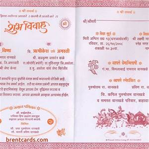 marathi wedding card matter free card design ideas With images of wedding cards in hindi