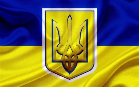ukraine flag weneedfun
