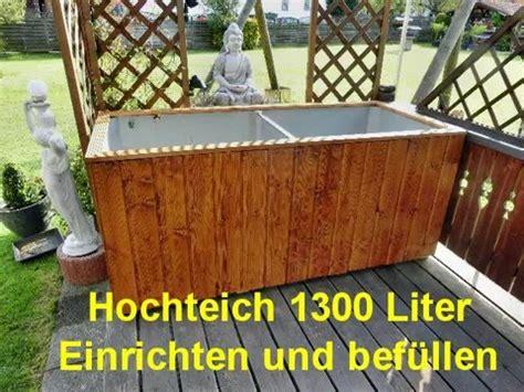 hochteich selber bauen hochteich 1300 liter teil 2