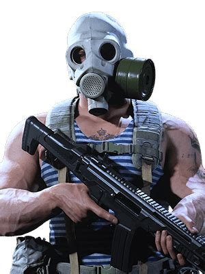 minotaur  mw warzone operators skins