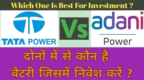 Share price is up by 0.51% today. Tata Power Share Vs Adani Power Share   Which Share Best For Investment   Tata Power Vs Adani ...