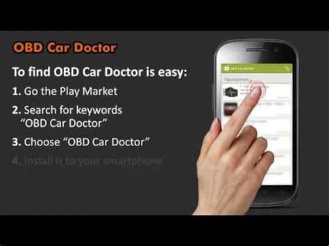 obd car doctor obd car doctor for android