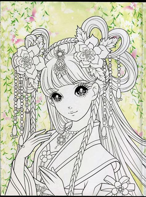 princess coloring book 3 mama mia 193 lbuns da web do