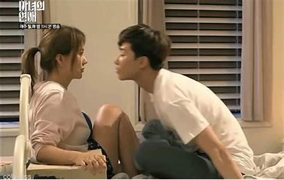Romance Witch Park Joon Seo Class Revenge