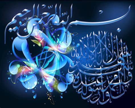 anime islam bergerak gambar wallpaper kaligrafi bergerak gudang wallpaper