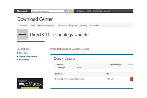 free download directx 8 1