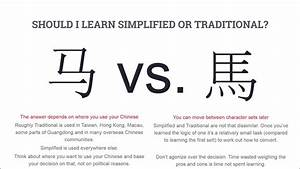 Learn Chinese Faq  Should I Learn Simplified Or