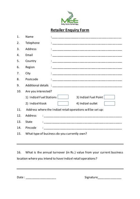 internet access request form template retailer enquiry form word scrap