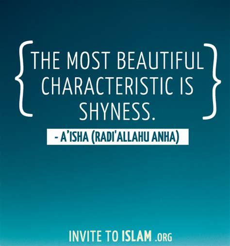 beautiful islamic quotes quotesgram