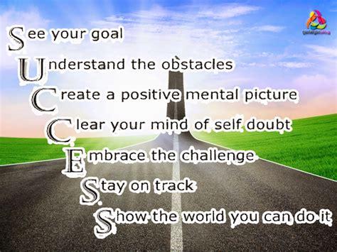 quotes  success  challenges quotesgram