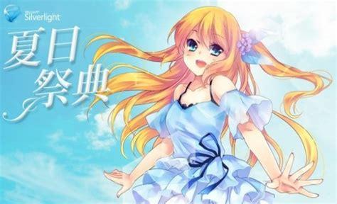 Anime Jepang Nozoki Ana Microsoft Jurnal Otaku Indonesia