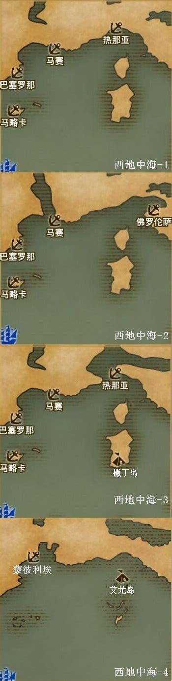 大 航海 時代 5 攻略