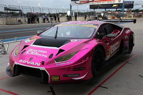 fulfil  racing driver dreams   pink lamborghini