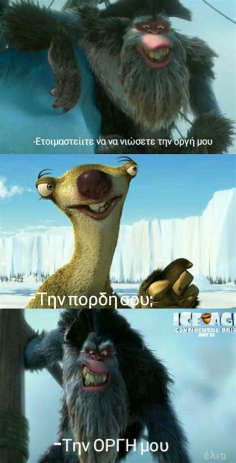 ice age quotes image quotes  hippoquotescom
