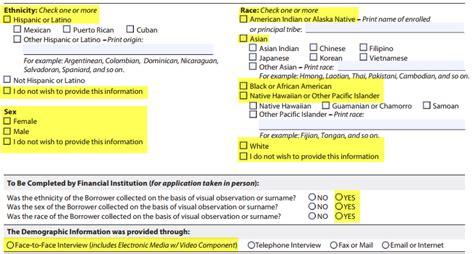 Hmda Data Collection Form by Hmda Form Olala Propx Co