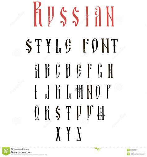 Russian Style Folk Font English Stock Vector  Image 53691211. Pumpkin Carving Stencil Logo. Prototype Logo. Art Chanel Banners. Suit Case Stickers. S1000rr Bmw Stickers. Trademark Signs. Iphone 3gs Stickers. Screen Printing Banners