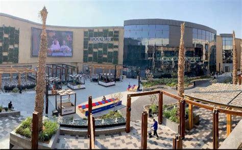 City Centre Almaza Achieves LEED Gold Certification ...