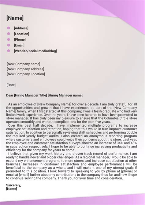 smart cover letter quickly  easily sample cover letters