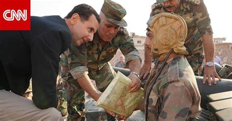 تشكيل الزمالك المتوقع أمام الإسماعيلي في الكأس. بشار الأسد يزور جيشه في ريف إدلب: أردوغان لص سرق القمح والنفط - CNN Arabic