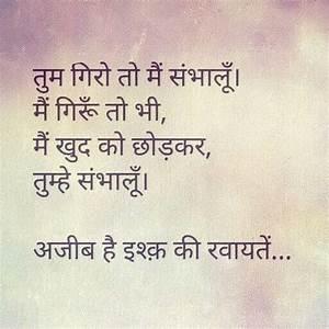 1963 best Hindi shayari.... images on Pinterest | Dil se ...