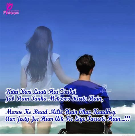 Mood Off Quotes In Hindi Boy