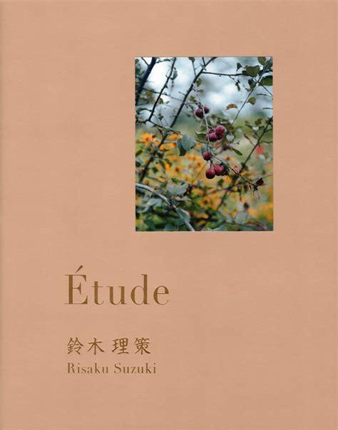 Etude Suzuki by 201 Tude 鈴木理策
