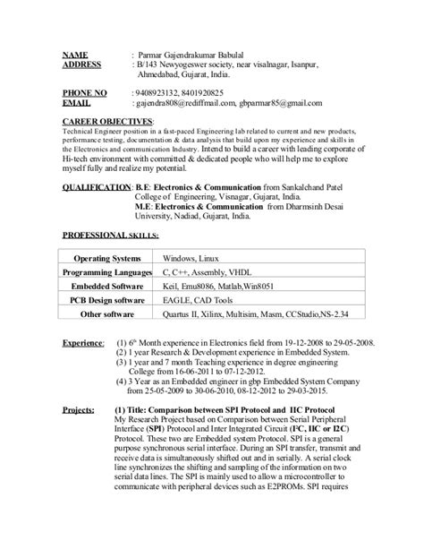 Already Written Resumes by Resume For Embedded Engineer 1