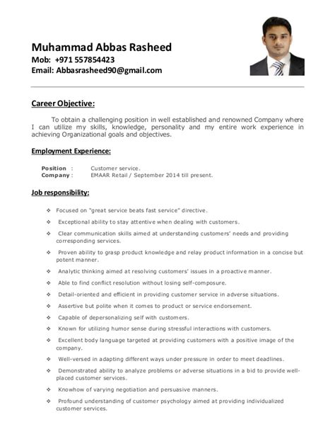 abbas customer service cv