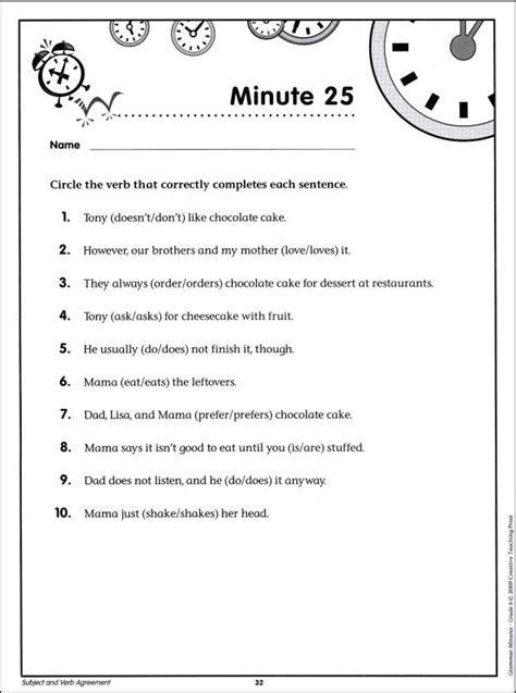 sixth grade grammar worksheets kidz activities