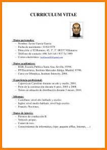 curriculum vitae sle pdf 6 curriculum vitae formato pdf teller resume