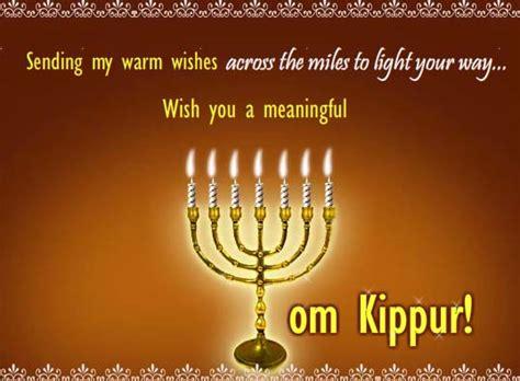 sending  warm wishes  yom kippur ecards greeting cards