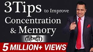 3 Tips To Improve Concentration  U0026 Memory For Students In