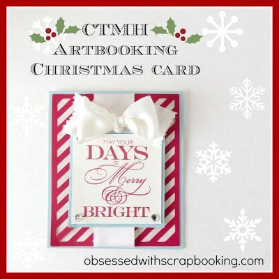 videoctmh close   heart artbooking cricut christmas