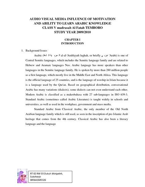 Family definition essay family definition essay science technology essay science technology essay science technology essay