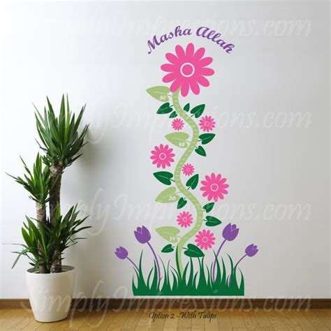 growth chart flower butterflies mashaallah modern arabic calligraphy modern islamic art