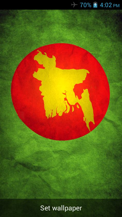 bangladesh wallpaper gallery