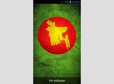 High Definition Collection Bangladesh Flag Wallpapers, 37