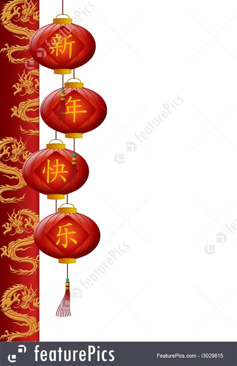 holidays chinese  year border stock illustration