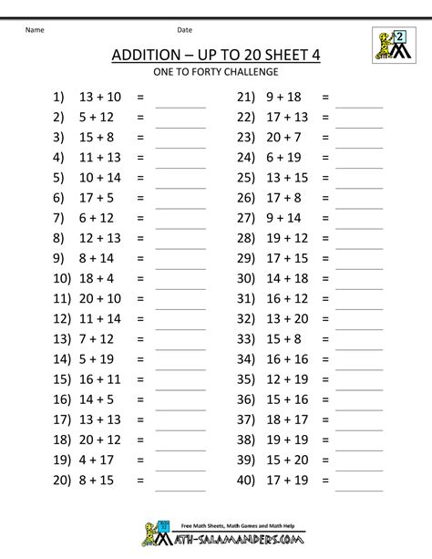 free printable addition worksheets mental addition to 20 4