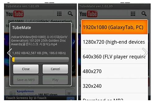 best youtube downloader for android 2013