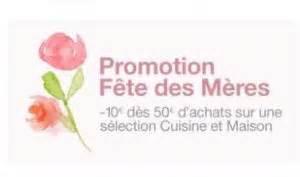 code promo amazon cuisine et maison fête des mères amazon 10 euros offerts pour 50 euros sur