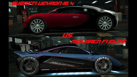 Now bugatti veyron came up to a challenge with mclaren f1. NFS World Bugatti Veyron 16.4 vs Mclaren F1 ELITE (FULL ULTRA) - YouTube