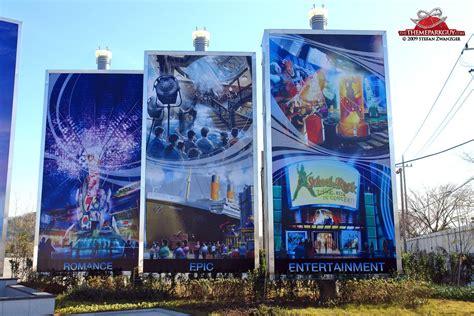 Amusement Park Billboard paramount  park korea photographed reviewed 900 x 600 · jpeg