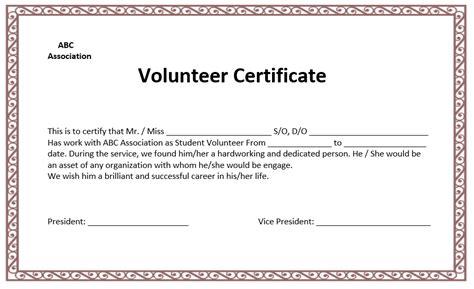 volunteer invitation letter