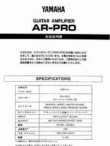 Ar-pro Manuals