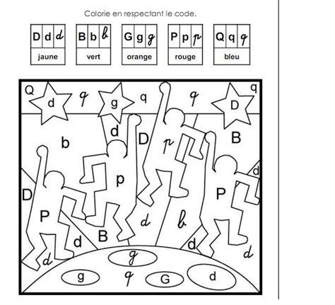 coloriage magique reconnaissance des lettres dessin