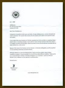 example of vendor rejection letter