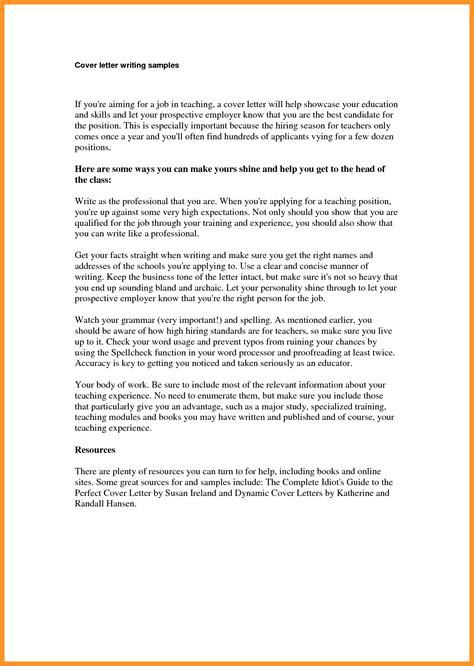 professional essays  english    hesitate