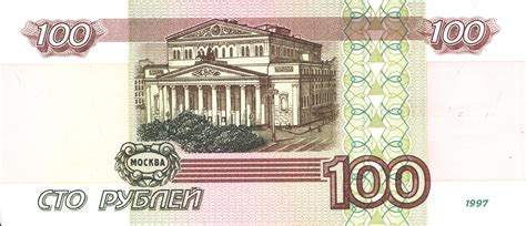 the bureau xbox 360 100 рублей