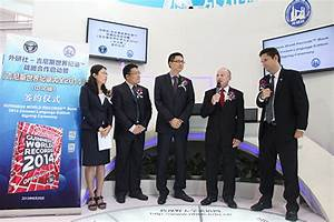 Guinness World Records signs exclusive deal with China's ...